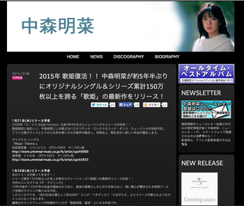 スクリーンショット 2014-12-06 19.33.23.png