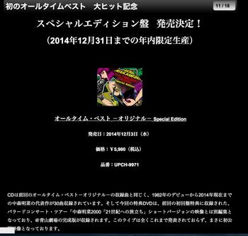 スクリーンショット 2014-12-06 21.24.41.png